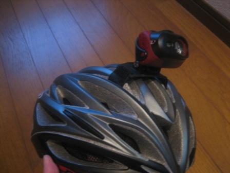 ヘルメットライト1