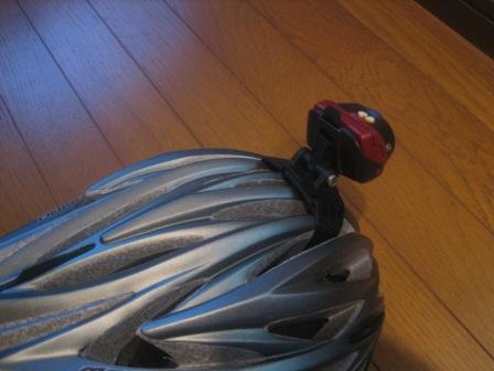 ヘルメットライト2