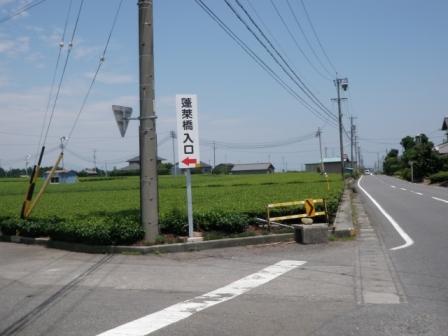 sP7120062.jpg