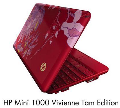 HP(ヒューレット・パッカード) Mini 1000