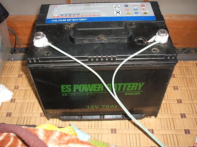 2011_0319batteri0006.jpg