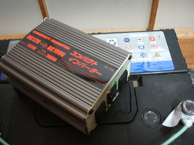 2011_0319batteri0013.jpg
