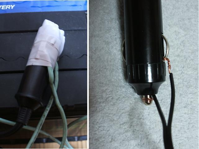 2011_0319batteri00141.jpg