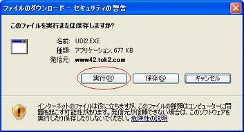 111_20110326080128.jpg
