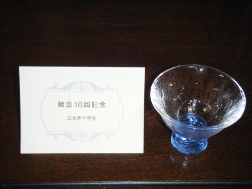 蜈・ヲケ縲<div class=
