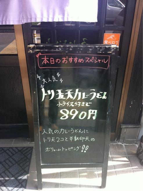 3・24団平②