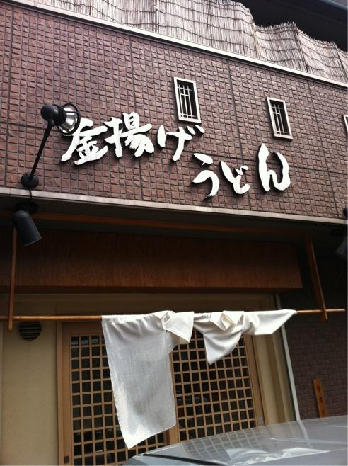 3・25 桂ちゃん 001