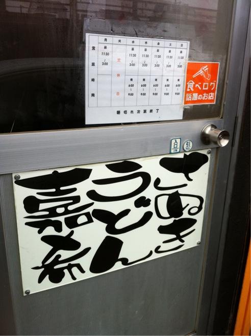 4・8よしき⑤