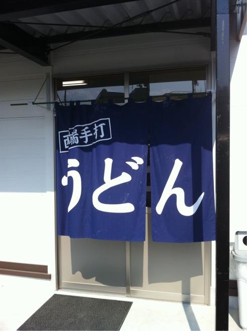4・25上戸新店