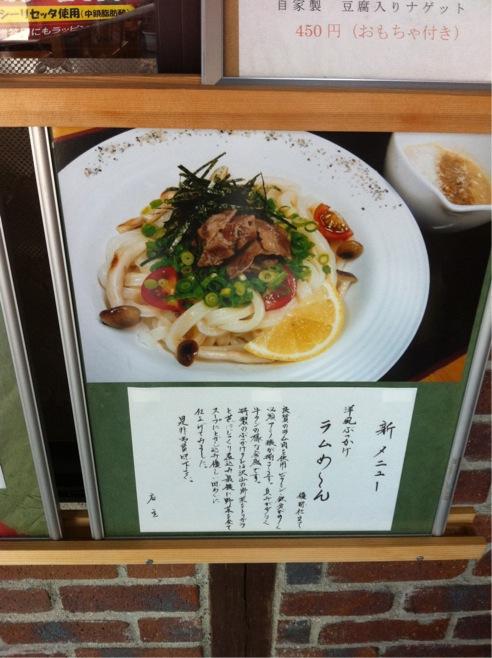 4・25三徳 004
