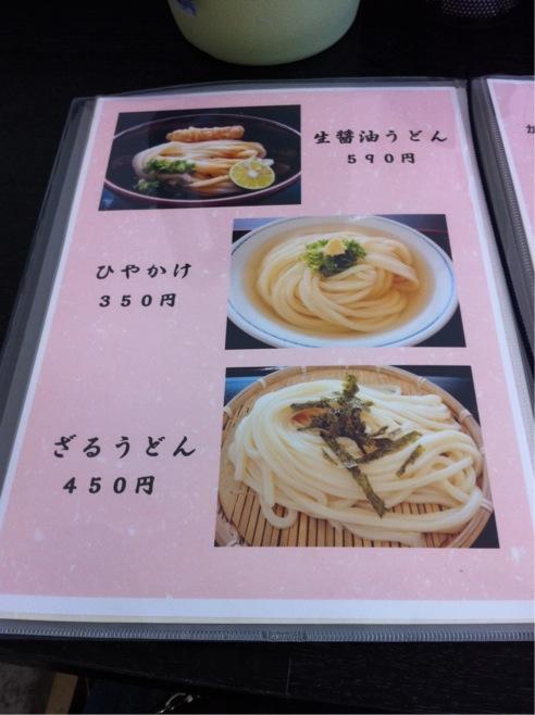 5・20凡蔵 002
