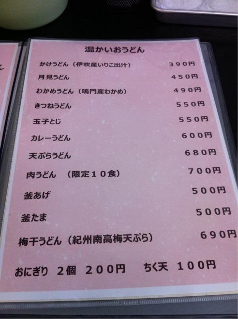 5・20凡蔵009
