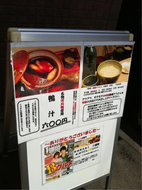 5・20桂ちゃん 002
