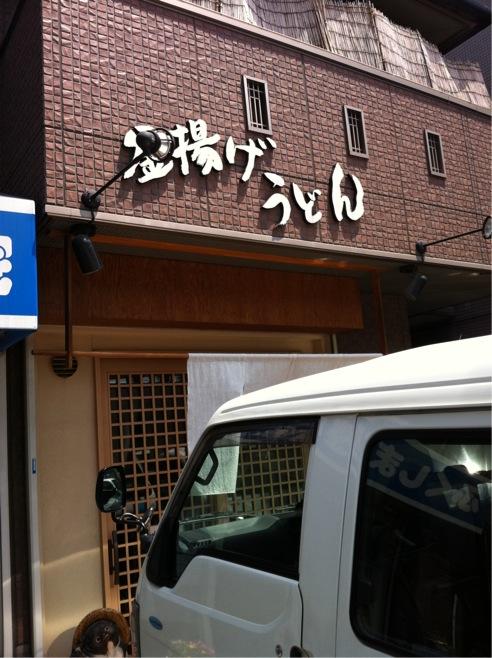 5・20桂ちゃん 001