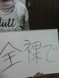 20100104184648.jpg