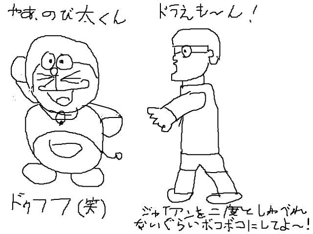 snap_ueno3460_2009106225734.jpg