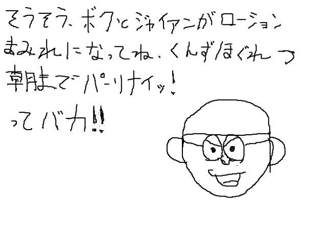 snap_ueno3460_2009106231256.jpg