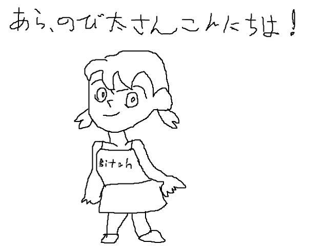 snap_ueno3460_2009106232035.jpg