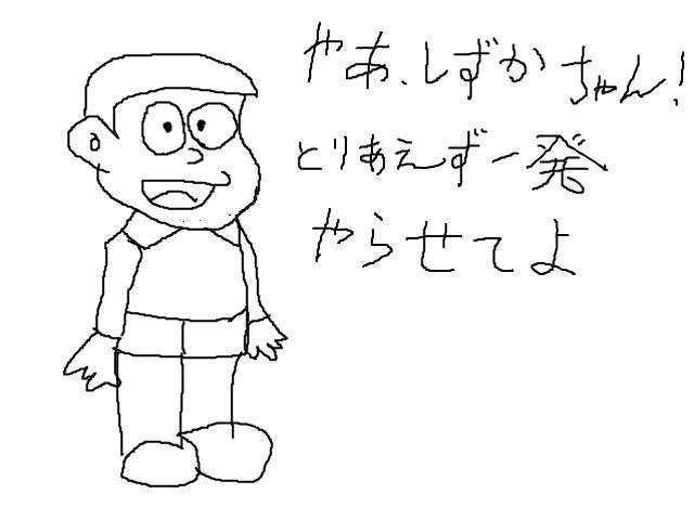 snap_ueno3460_2009106232750.jpg