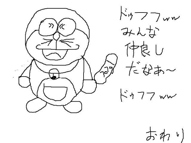 snap_ueno3460_2009106233320.jpg