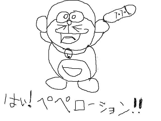 snap_ueno3460_200910623442.jpg