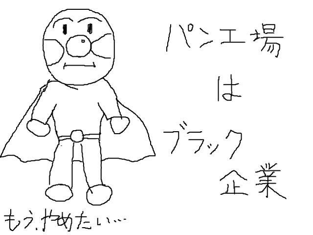 snap_ueno3460_2009106234511.jpg