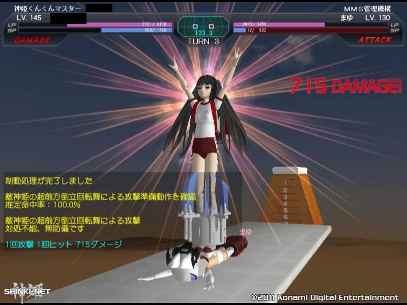 20110521_022.jpg
