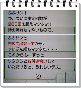 106081401.jpg