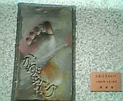 20050503084500