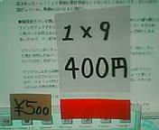 20050519230901