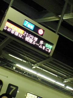 20080210214719