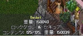 09062503
