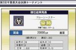 YTOscreen009.jpg