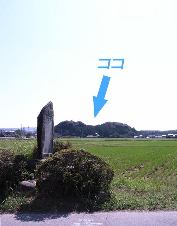 inagaki09101