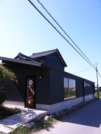 inagaki09103