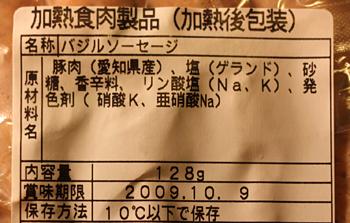 inagaki09106