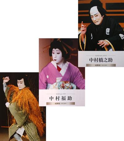 kabuki0123