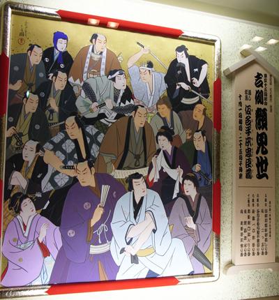 kabuki0910