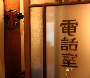 kakujou090915