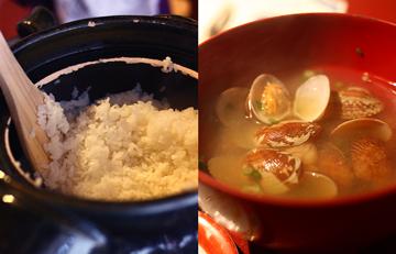 kakujou090920