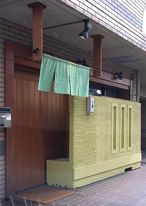 koshino0909