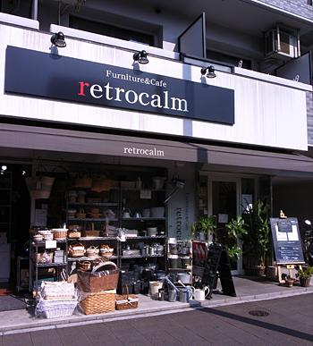 retrocalm09091