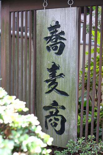 yabumiyamoto09091