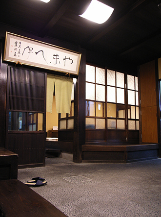 yamahei0906