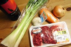 美味しんぼ 牛すね肉の赤ワイン煮込み