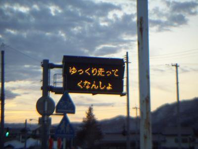 戸山公園5