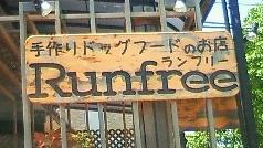 ランフリー