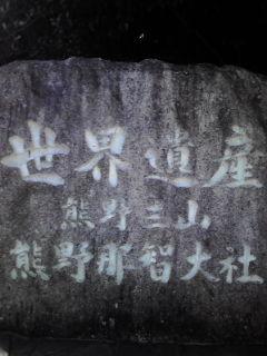 20100124192540