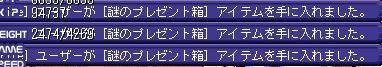 20050328060428.jpg