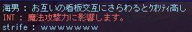 20050513053355.jpg